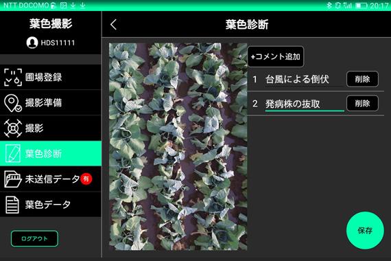 service2_app4